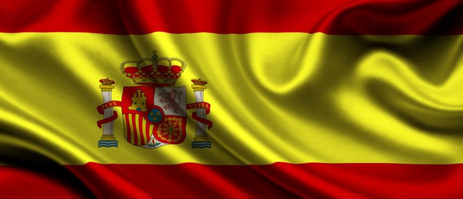 Emmegi Iberica